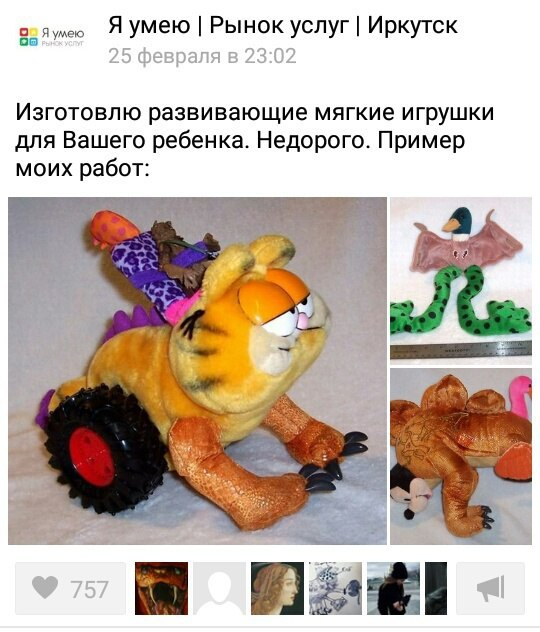 http://v1.std3.ru/7c/02/1456776657-7c02c9e30fc169cd8699c25543a7589e.jpeg