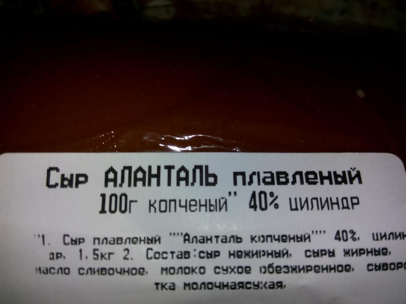 http://savepic.ru/8918253.jpg