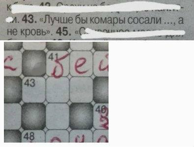 http://i9.pixs.ru/storage/4/2/5/scontentfr_1788204_21047425.jpg