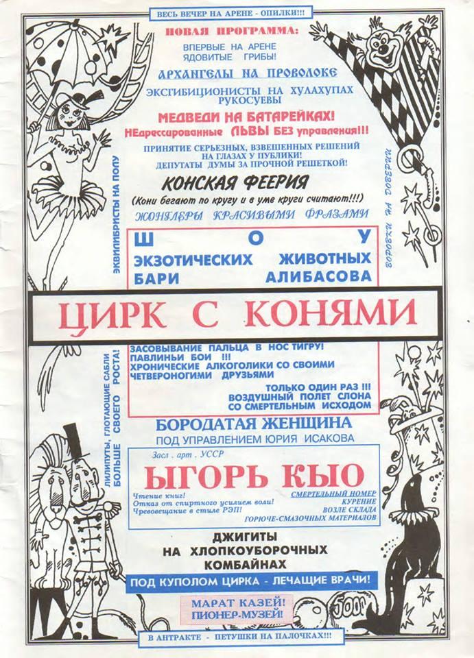 http://dnevnik.se/uploads/posts/2015-07/1437296561_1437038643-877dbbea39c17ca5b4db3c69e82bf526.jpeg