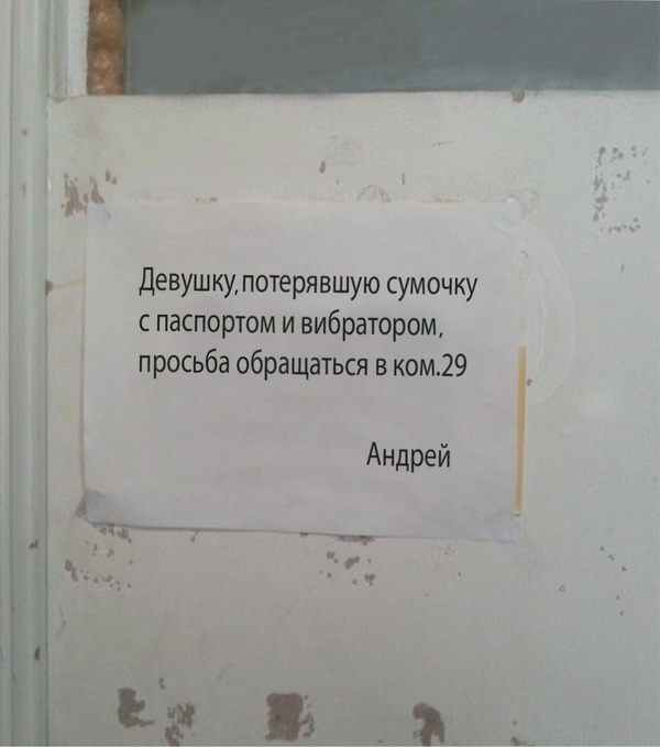 http://cs8.pikabu.ru/post_img/2016/03/09/11/1457549982120011280.jpg
