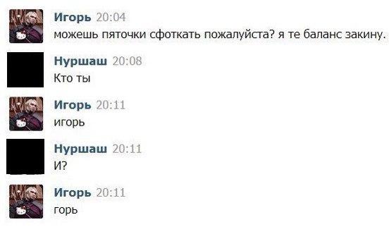 http://cs8.pikabu.ru/post_img/2016/03/15/7/1458040423172088905.jpg
