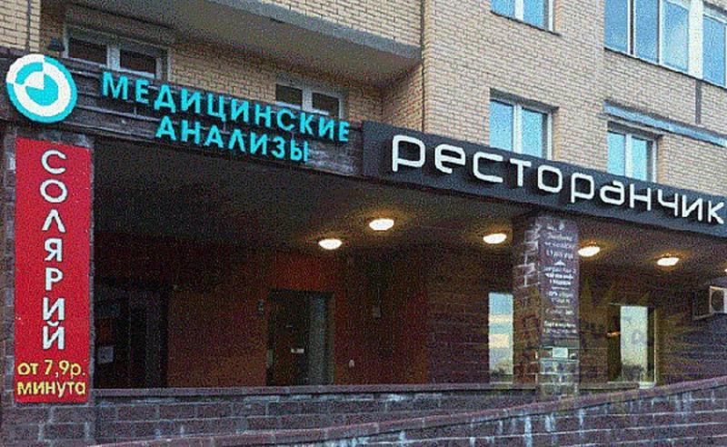 http://www.porjati.ru/uploads/posts/2016-03/1458027316_232001.jpg