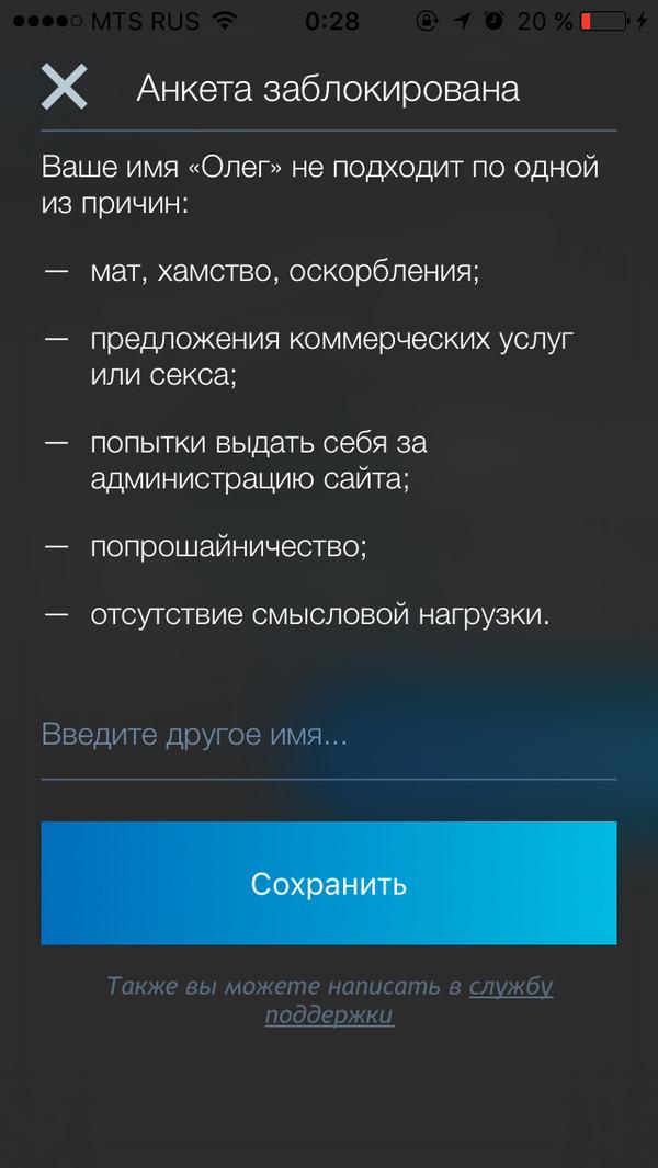 http://s017.radikal.ru/i431/1603/05/222704c14fc5.jpg