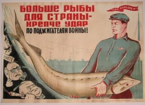 http://redavantgarde.com/content/placard/1612/1612_big.jpg