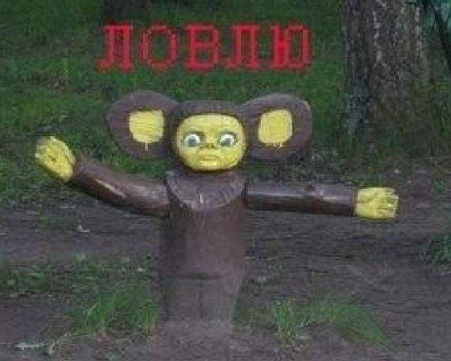 http://cs.pikabu.ru/images/big_size_comm/2012-09_1/13466914799289.jpg