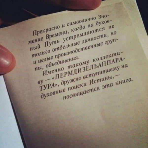 http://v1.std3.ru/6b/4e/1457787754-6b4e3670989d57ea08902a883c7e5948.jpeg