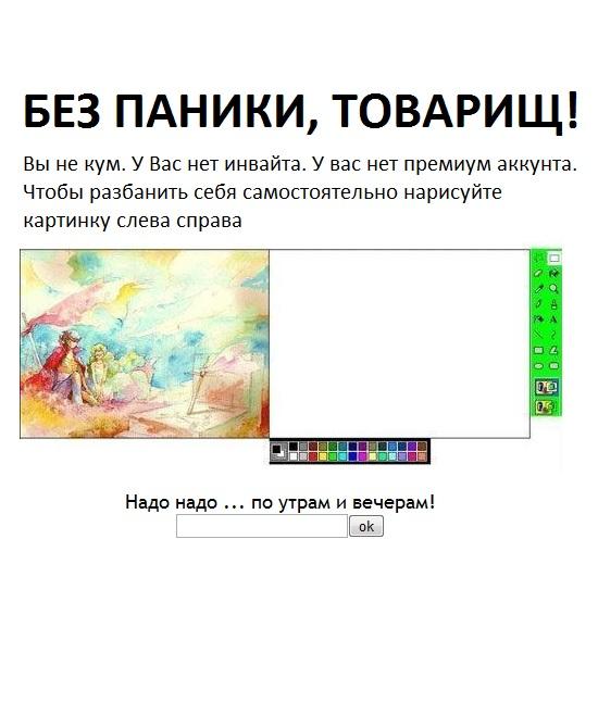 http://svalko.org/data/2016_04_06_22_09_955053_1.jpeg