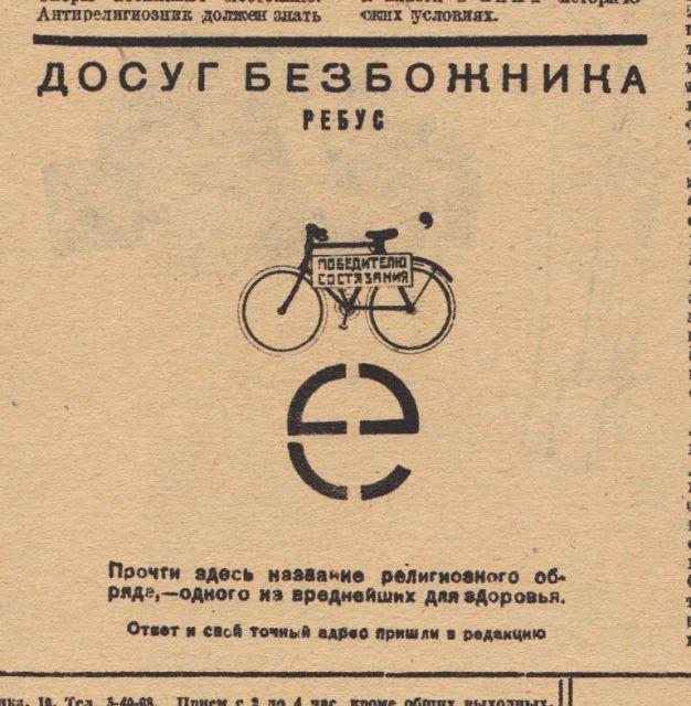 http://live4fun.ru/data/jokes/643617/57022690c2766.jpg