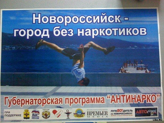 http://www.libo.ru/uploads/posts/2010-11/1290593833_00q38499.jpeg