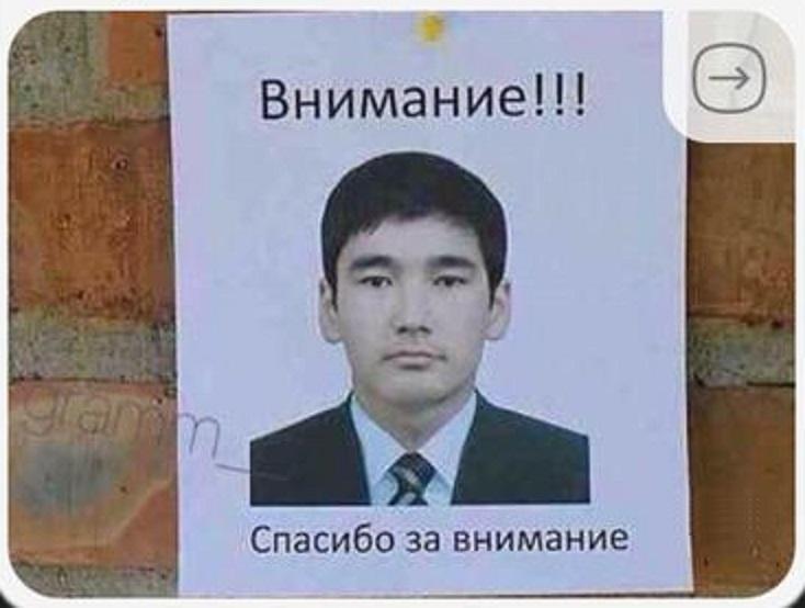 http://savepic.ru/9331667.jpg