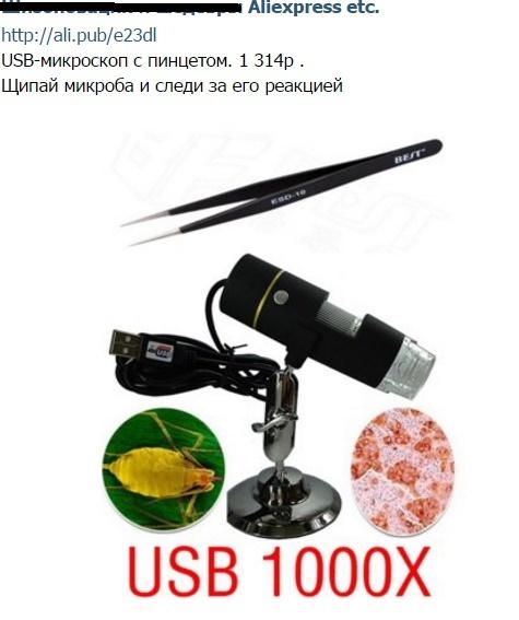 http://cs8.pikabu.ru/post_img/2016/04/12/7/146045718118876285.jpg