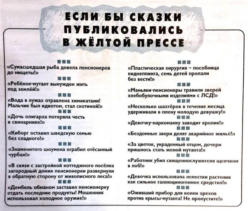 http://pp.vk.me/c543103/v543103483/18ac6/gPHvuqQfmrU.jpg