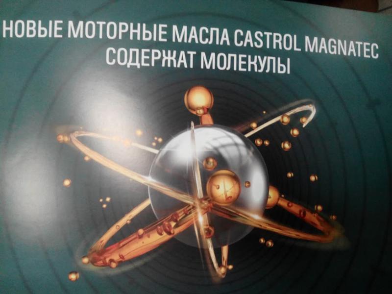 http://cs8.pikabu.ru/post_img/big/2016/04/15/4/1460693027176742321.jpg