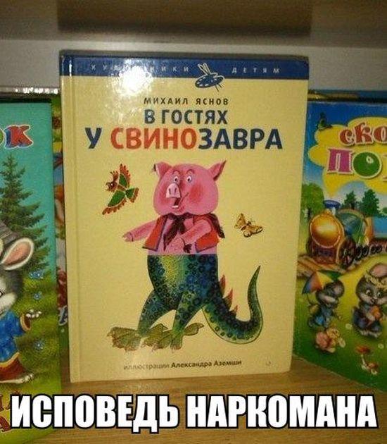 http://trinixy.ru/pics5/20160414/podborka_vecher_63.jpg