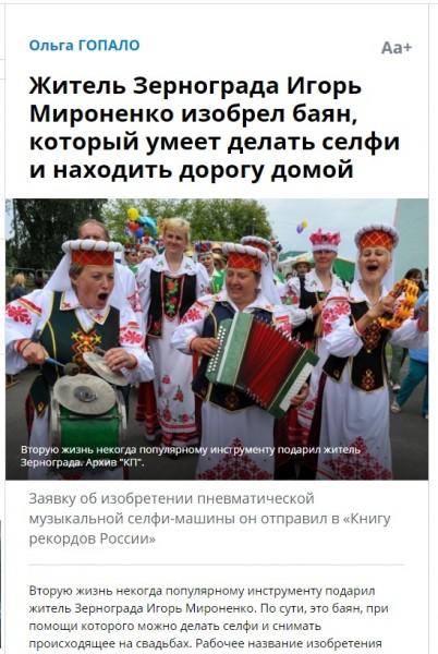 http://ic.pics.livejournal.com/tolya99/10746742/61329/61329_600.jpg