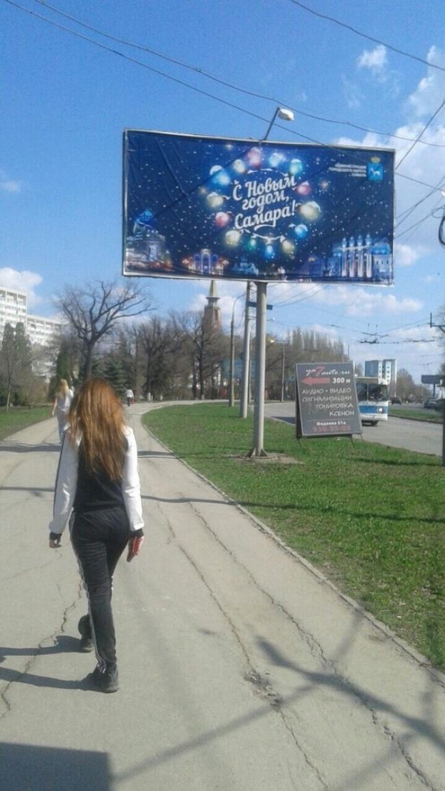 http://files4.adme.ru/files/news/part_124/1240915/8735615-650-1460960537-146087884214302283.jpg