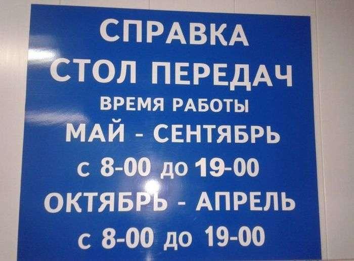 http://placepic.ru/uploads/posts/2016-04/1461268505_capitan_ochevidnost_20.jpg