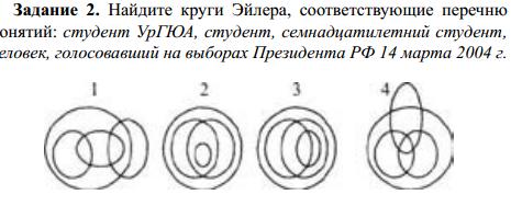 http://savepic.ru/9467418.png