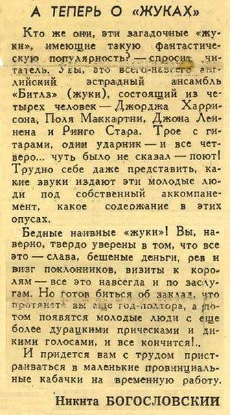 http://savepic.ru/9451388.jpg