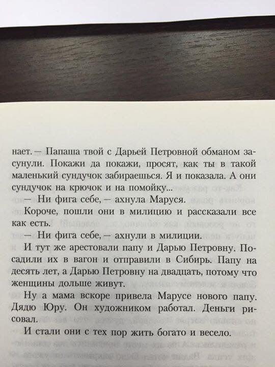 http://hipics.ru/images/2016/04/27/14540fc.jpg