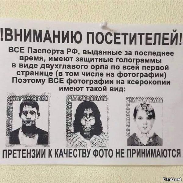 http://cdn.fishki.net/upload/post/2016/04/27/1934085/4fb166bf314a217dd10b8ae675760c64.jpg