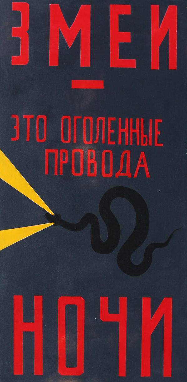 http://artukraine.com.ua/storage/0_phill/09-06-15/biruchyj/2323.jpg