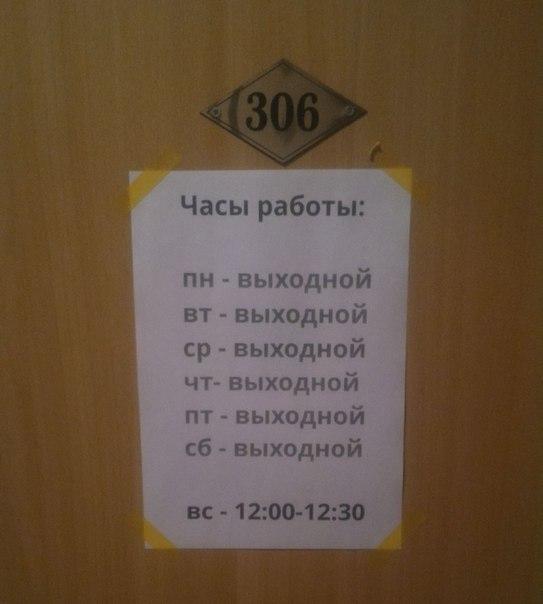 http://pp.vk.me/c630129/v630129321/256c0/VILcg6tqFM4.jpg
