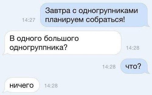 http://v1.std3.ru/da/93/1458679113-da936b30a2e4923dcaef31828908425d.jpeg
