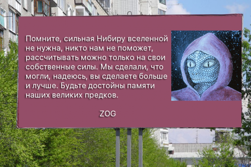 http://v1.std3.ru/500/f4/fb/1463009056-f4fbe8da1e4366fc063182c2804fdc1e.png