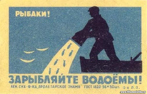 http://fillumenistika.ru/a/matches/1962/62r56-230f/62r56-230f-2.jpg
