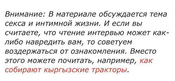http://cs4.pikabu.ru/post_img/2016/05/16/10/1463418248166741765.jpg