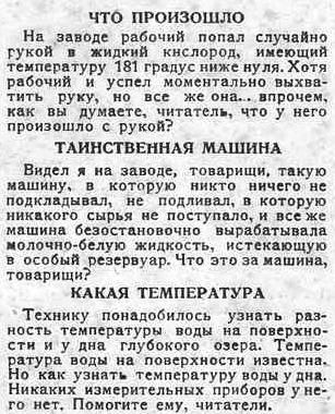 http://savepic.ru/9798561.png