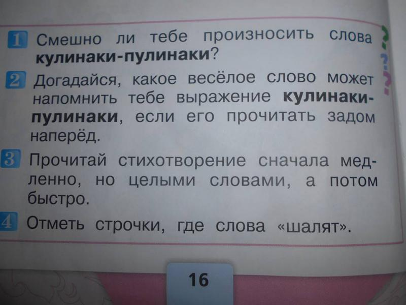 http://v1.std3.ru/53/22/1463815388-5322324e1698fddc9a044b24232b079c.jpeg
