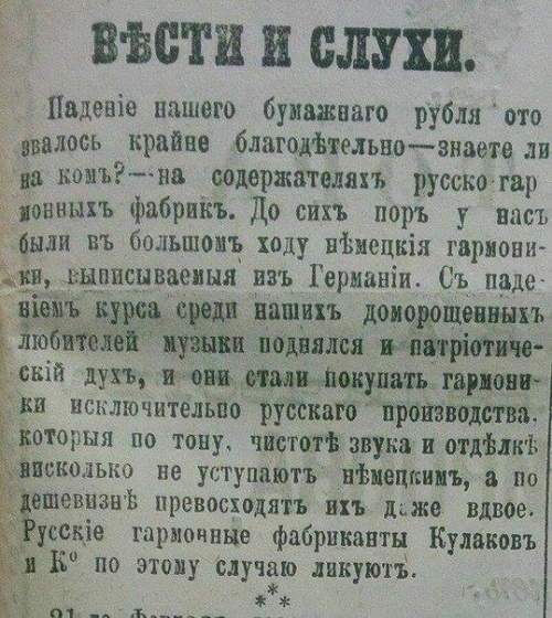 http://v1.std3.ru/500/74/71/1464679433-7471c7ecadd440754920dacb3d16afe7.jpeg