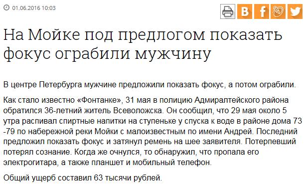 http://savepic.ru/9943764.png