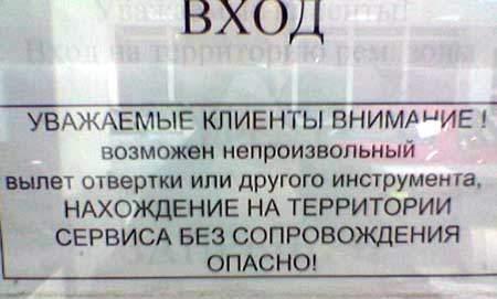 http://nibler.ru/uploads/posts/2011-02/1297244376_e9be65.jpg