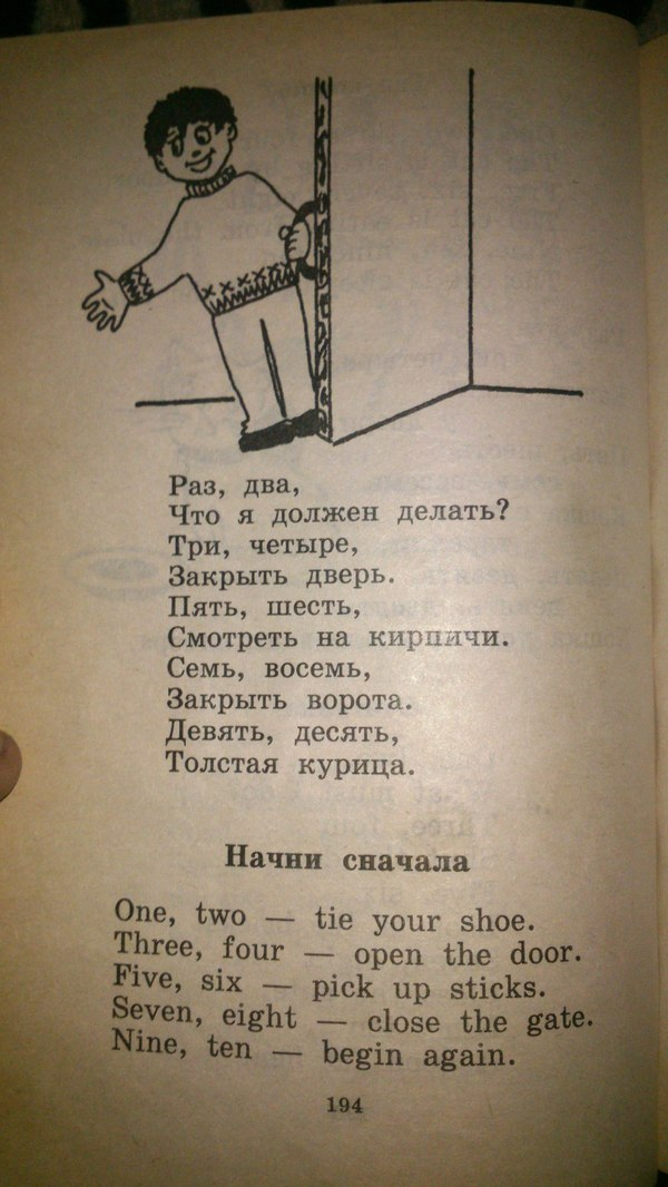 http://cs4.pikabu.ru/post_img/2016/06/04/0/1464987683125983259.jpg