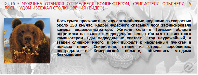 http://savepic.ru/10058016.png