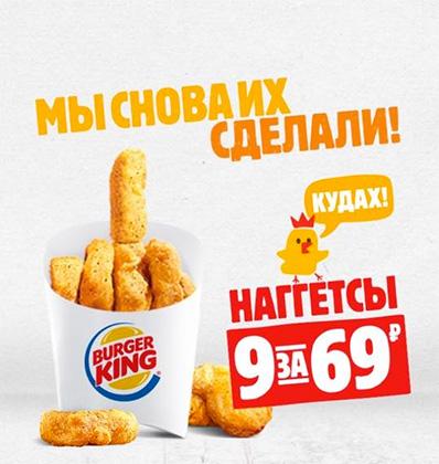 https://icdn.lenta.ru/images/2016/06/06/19/20160606192939892/pic_5ee2930f8dd7ba412be574b9be5b7487.jpg