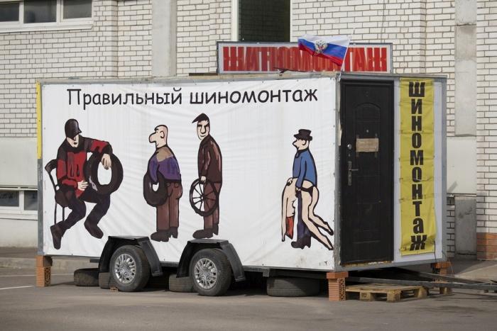 http://trinixy.ru/pics5/20160614/podborka_38.jpg