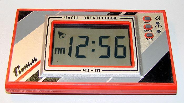 http://www.leningrad.su/jj/2009/ce-01.jpg