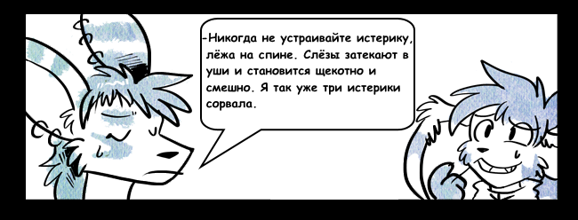 [:]                                                             [:]