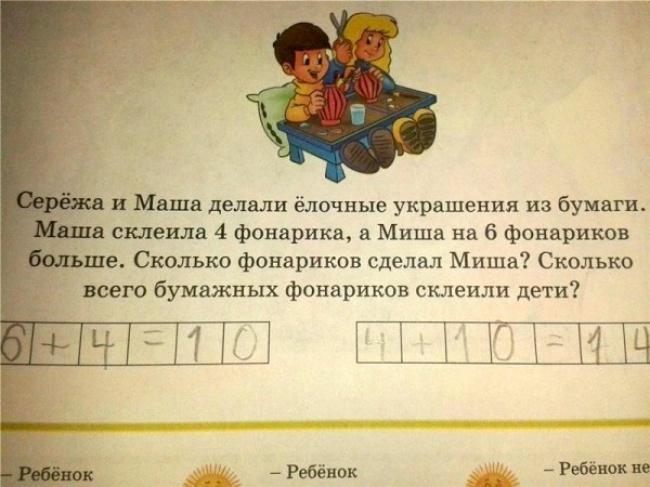 http://files2.adme.ru/files/news/part_90/901560/15346460-R3L8T8D-650-8016010-R3L8T8D-600-5490174821f5.jpg