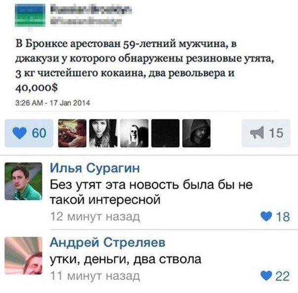 http://www.bugaga.ru/uploads/posts/2016-07/1467716690_kartinki-26.jpg