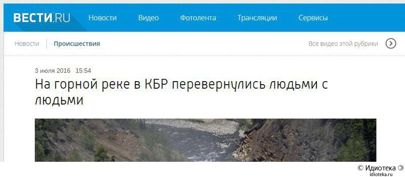 http://img.artlebedev.ru/kovodstvo/idioteka/i/40AA1404-B21A-45A7-93CD-BCF94117C605.jpg