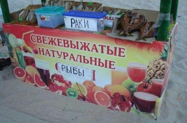 http://placepic.ru/uploads/posts/2016-07/1468441916_rynocho2.jpg