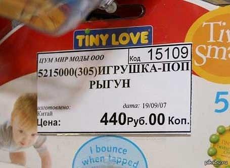 http://s6.pikabu.ru/post_img/2014/04/02/9/1396448885_447924423.jpg