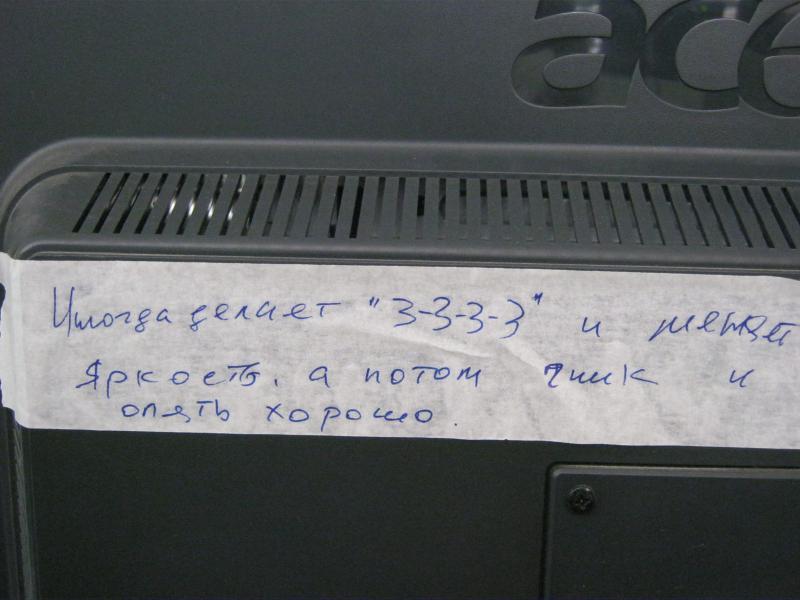http://cs8.pikabu.ru/post_img/big/2016/07/25/6/1469438382121939624.jpg