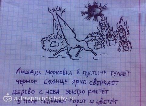 http://cdn.fishki.net/upload/post/201408/14/1294141/1442341095169437.jpg